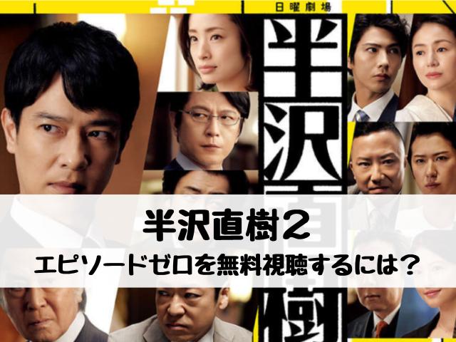 9tsu 動画 ドラマ