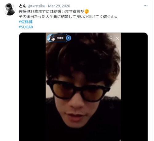 佐藤健 結婚宣言 Twitter